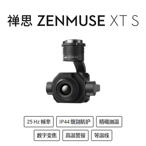 禅思 Zenmuse XT S